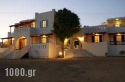 Villa Porto Rondo in Naxos Chora, Naxos, Cyclades Islands