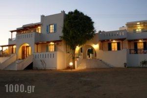 Villa Porto Rondo_accommodation_in_Villa_Cyclades Islands_Naxos_Naxos chora