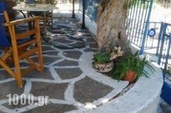 Anastasia Studios in Methana Chora, Methana, Piraeus Islands - Trizonia