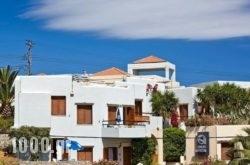 Anais Suites in Daratsos, Chania, Crete
