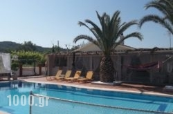 Villa Del Sol Corfu in Corfu Rest Areas, Corfu, Ionian Islands