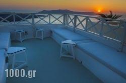 Santoniro Villa in Sandorini Chora, Sandorini, Cyclades Islands