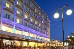 Lucy Hotel in Halkida, Evia, Central Greece