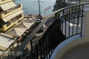 Stergiou Edipsos_best prices_in_Hotel_Central Greece_Evia_Edipsos