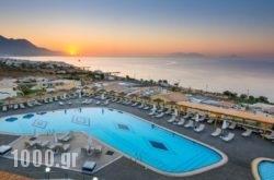 Grand Blue Beach Hotel in Kos Rest Areas, Kos, Dodekanessos Islands