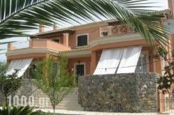 Bellas Home in Corfu Rest Areas, Corfu, Ionian Islands