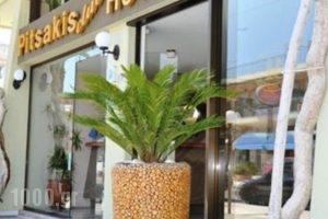 Pitsakis Club_accommodation_in_Hotel_Peloponesse_Argolida_Tolo