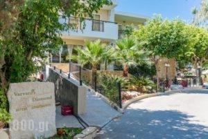 Varvaras Diamond Hotel_accommodation_in_Hotel_Crete_Rethymnon_Rethymnon City