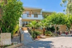 Varvaras Diamond Hotel_travel_packages_in_Crete_Rethymnon_Rethymnon City