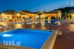 Keri Village & Spa By Zante Plaza (Adults Only) in Zakinthos Rest Areas, Zakinthos, Ionian Islands