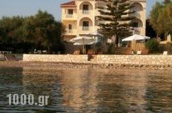Stefania Apartments in Alykes, Zakinthos, Ionian Islands