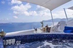 Ambition Suites in Oia, Sandorini, Cyclades Islands