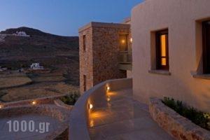 Themonies Luxury Suites_holidays_in_Hotel_Cyclades Islands_Folegandros_Folegandros Chora