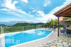 Remvi in Lefkada Rest Areas, Lefkada, Ionian Islands