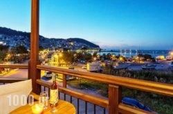 Akti Fine Rooms in Skopelos Chora, Skopelos, Sporades Islands