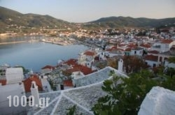 Pension Kir Sotos in Skopelos Chora, Skopelos, Sporades Islands