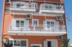 Iason Apartments in Edipsos, Evia, Central Greece