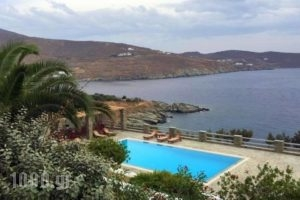 En Plo_best prices_in_Hotel_Cyclades Islands_Syros_Syros Rest Areas