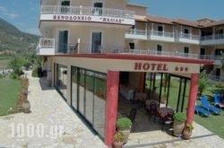 Kalias Hotel in Vasiliki, Lefkada, Ionian Islands