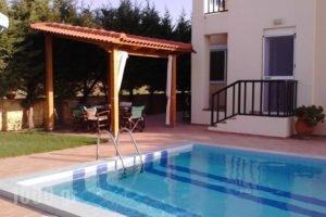 Villa Helios_lowest prices_in_Villa_Crete_Chania_Platanias