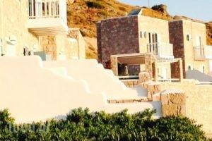 Milo Milo Suites_lowest prices_in_Hotel_Cyclades Islands_Milos_Milos Chora