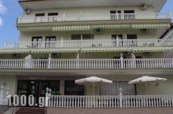 Viktoria Hotel in  Paralia Katerinis, Pieria, Macedonia
