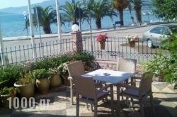 Hotel Akti in Livanates, Fthiotida, Central Greece