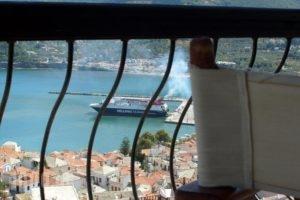 Aperanto Galazio_best deals_Hotel_Sporades Islands_Skopelos_Skopelos Chora