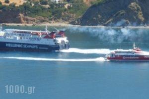 Aperanto Galazio_best prices_in_Hotel_Sporades Islands_Skopelos_Skopelos Chora