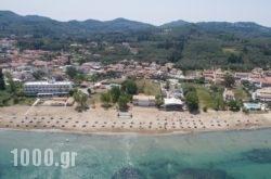 Island Beach Bamboo in Lefkimi, Corfu, Ionian Islands