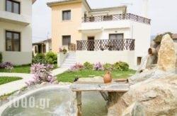 Villa Eridos in Almiros, Magnesia, Thessaly