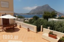 Myrties Boutique Aparments in Kalimnos Rest Areas, Kalimnos, Dodekanessos Islands
