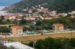 Regina Ioanna Villas in Kefalonia Rest Areas, Kefalonia, Ionian Islands