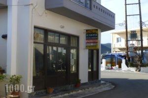 Zarka Villas_holidays_in_Villa_Central Greece_Evia_Aliveri