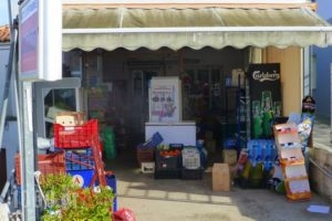 Zarka Villas_travel_packages_in_Central Greece_Evia_Aliveri