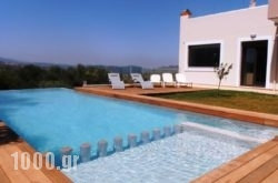 Villa Lofos in Therisos, Chania, Crete