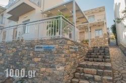 Athina Residence in Lendas, Heraklion, Crete