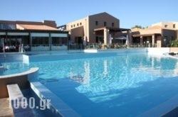 Village Heights Golf Resort By Diamond Resorts in Episkopi, Heraklion, Crete