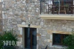 Epavli Veneti in Parga, Preveza, Epirus