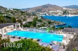 Agalia Luxury Suites in Ios Chora, Ios, Cyclades Islands