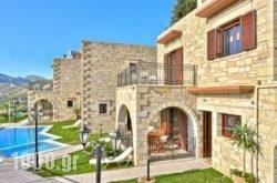 Fotini Traditional Villas in Kissamos, Chania, Crete