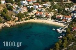 Ostria in Patitiri, Alonnisos, Sporades Islands