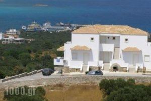 Studios Maniati_holidays_in_Hotel_Peloponesse_Lakonia_Elafonisos