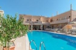 Hiona Holiday Hotel in Sitia, Lasithi, Crete