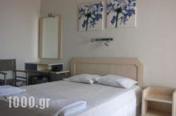Karistos Mare Apartments in Karystos , Evia, Central Greece