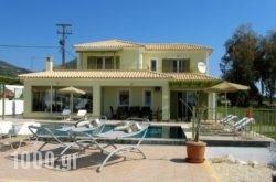 Turtle Beach Villa in Kefalonia Rest Areas, Kefalonia, Ionian Islands