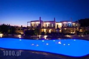 El Mar Estate & Villas_accommodation_in_Villa_Cyclades Islands_Mykonos_Mykonos ora