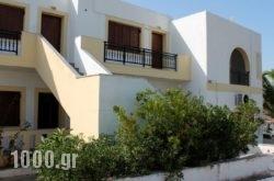 Flamingo Apartments in Sitia, Lasithi, Crete