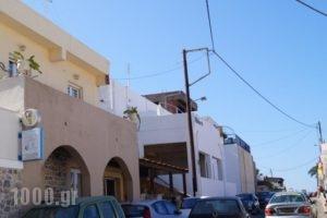 Nikolas Studios_accommodation_in_Hotel_Dodekanessos Islands_Kalimnos_Kalimnos Rest Areas