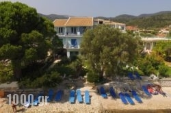 Zois Apartments in Vasiliki, Lefkada, Ionian Islands